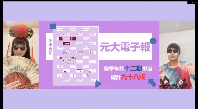 兩岸傳播中心展示成果(圖/呂咏儒)