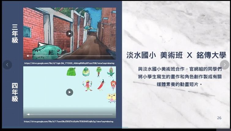 廣銷系IMCC、BL中心展示成果(圖/呂咏儒)
